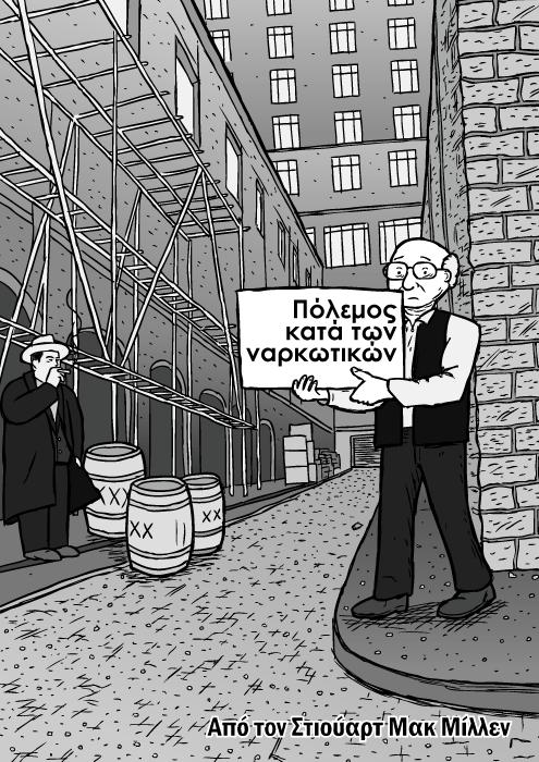 Πόλεμος κατά των ναρκωτικών εξώφυλλο κόμικ, σκίτσο με άντρα που κρατά πινακίδα, Subterranean Homesick Blues Μπομπ Ντίλαν τραγούδι, καρτούν κόμικ Μίλτον Φρίντμαν, Αλ Καπόνε
