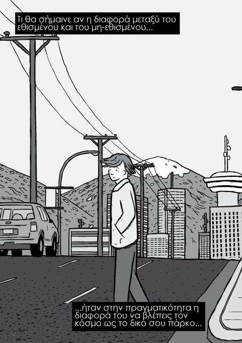Καρτούν με ορίζοντα κορυφογραμμή της πόλης του Βανκούβερ. Ασπρόμαυρη ζωγραφιά με άντρα να διασχίζει οδό πόλης. Τι θα σήμαινε αν η διαφορά μεταξύ του εθισμένου και του μη-εθισμένου...ήταν στην πραγματικότητα η διαφορά του να βλέπεις τον κόσμο ως το δικό σου πάρκο...