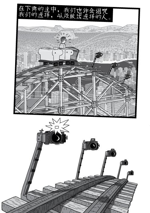 2015-04-zh-Peak-Oil-108