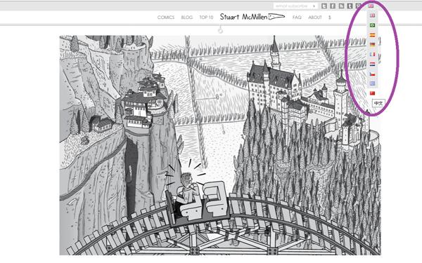 The language translation options on Stuart McMillen comics homepage