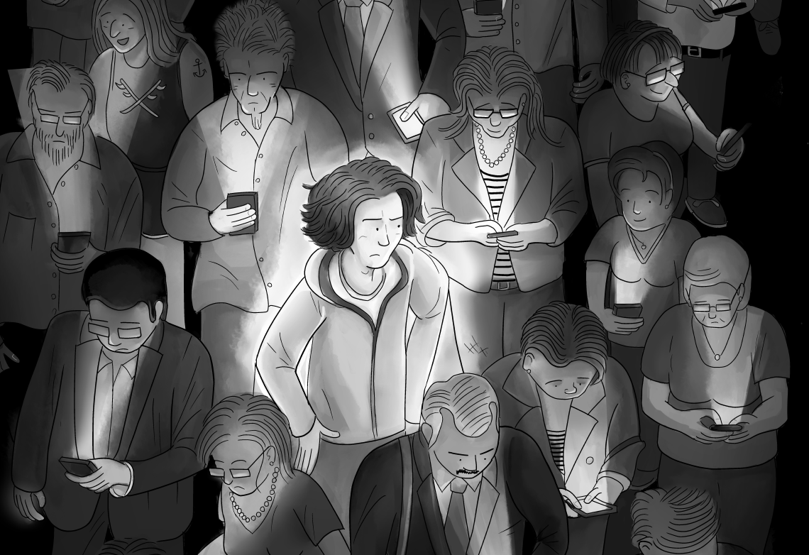 Blocking My Reptile comic: cartoon young man standing in the middle of a crowd of people who are all looking at their phone screens. Parody of Anthrax Among the Living album cover.