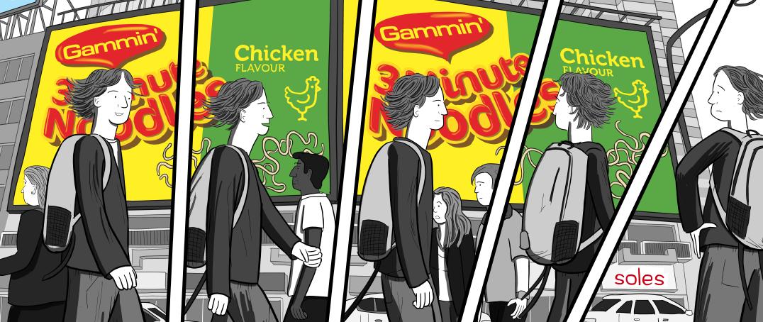 Visual trademark of cartoonist Stuart McMillen: artwork scenes split into multiple panels