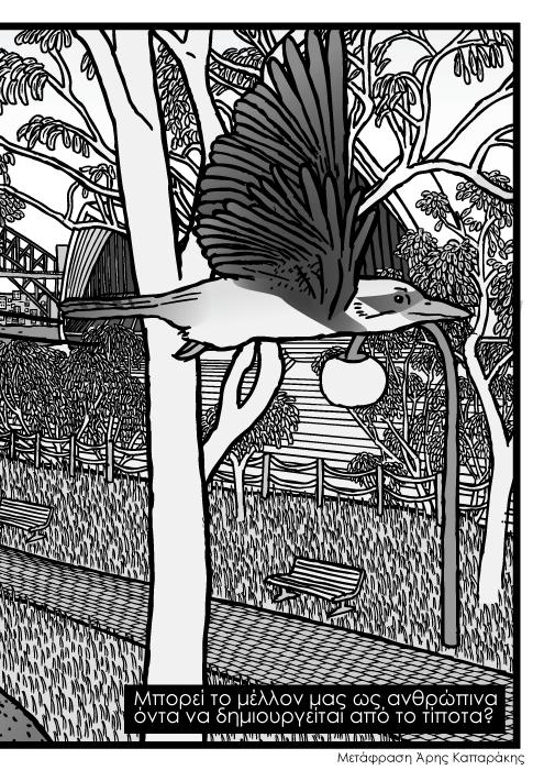 Βοτανικός Κήπος του Σύδνεϋ, Όπερα του Σύδνεϋ και γέφυρα του λιμανιού του Σύδνεϋ πίσω από ευκάλυπτο σκίτσο καρτούν. Μπορεί το μέλλον μας ως ανθρώπινα όντα να δημιουργείται από το τίποτα?