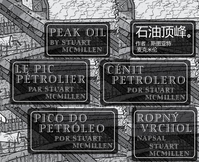 Peak Oil comic titles in multiple languages